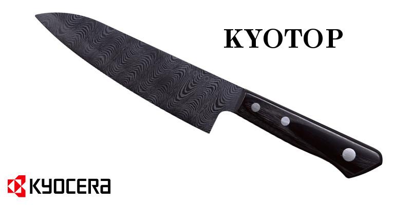 Kyocera Legend